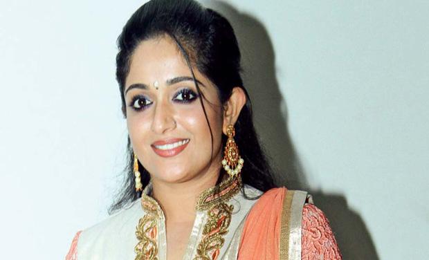 Celebrities Kavya Madhavan New: Kavya Madhavan's New 'laksyah'