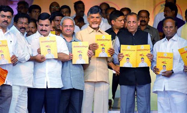 Andhra Pradesh officials say TRS may have it tough