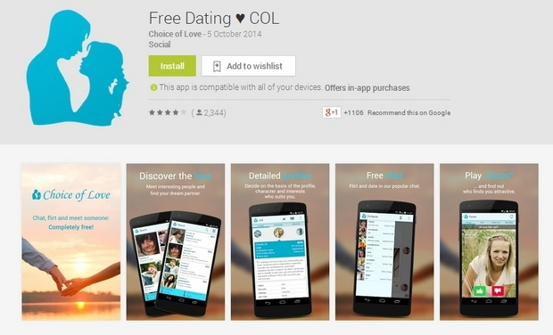 service dating app outcall