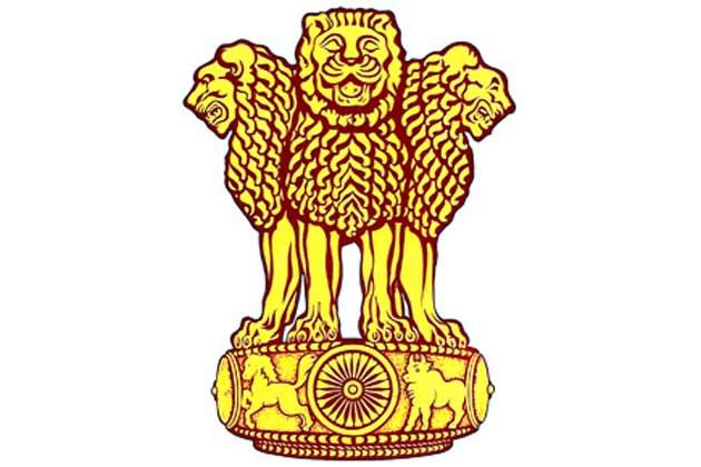 administrative tribunals in india pdf