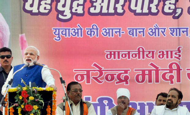 BJP's Prime Ministerial candidate Narendra Modi addresses an election rally in Sagar, Madhya Pradesh on Monday. PTI
