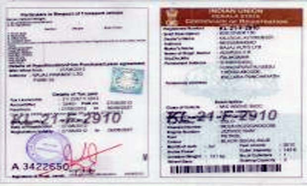 Pollution Certificate For New Car In Kerala