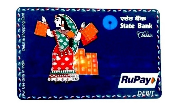 rupay debit card registration corporation bank
