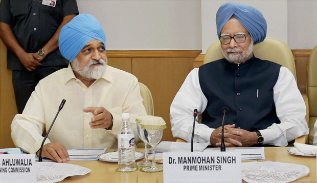 indias economic reforms and development essays for manmohan singh