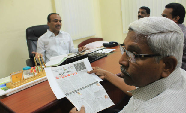 Andhra pradesh and south india in pictures december 9 for Who are the floor leaders