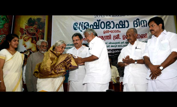 Andhra pradesh and south india in pictures november 1 for K muraleedharan family photo