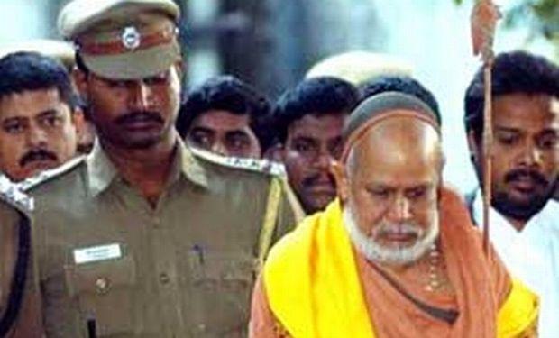 जयेंद्र सरस्वती के लिए चित्र परिणाम
