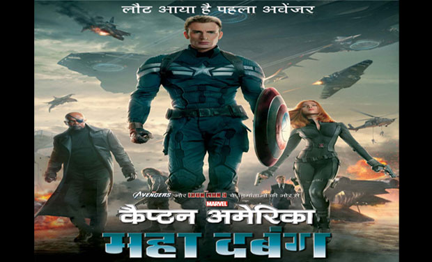 5 hollywood superhero films with funny hindi titles