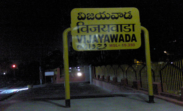 In the city, several civic projects related to roads, sewerage and underground drainage are pending with the corporation due to lack of funds. But, after the announcement of Vijayawada as the capital, the officers are expecting funds flow
